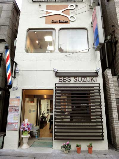BBS王子本店